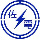 株式会社佐電工