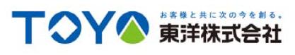 東洋株式会社